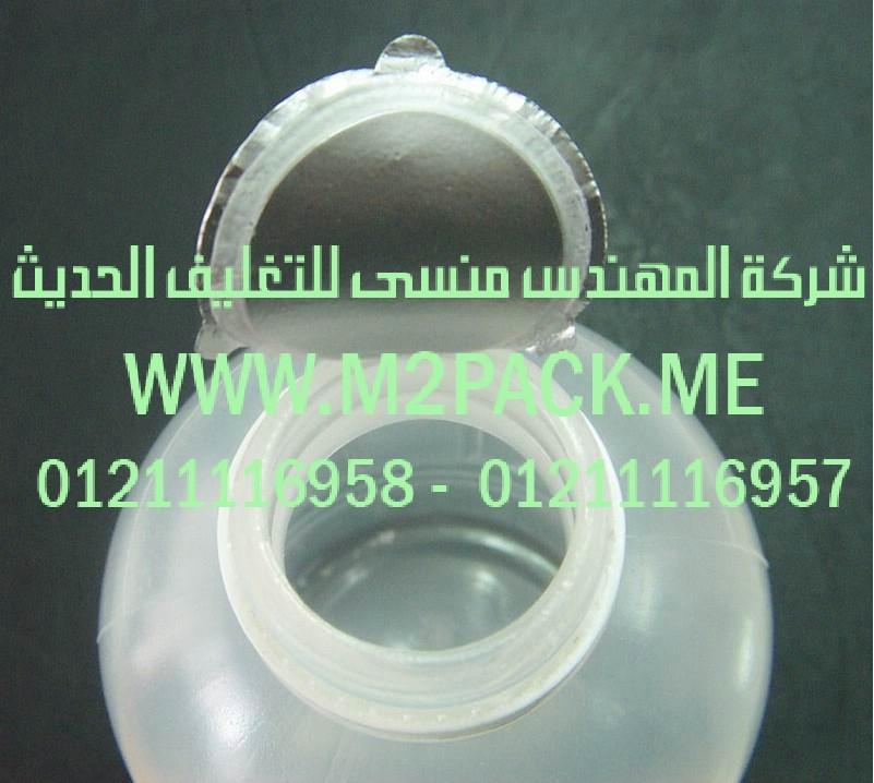 طبة رقائق لحام غطاء الزجاجة 2