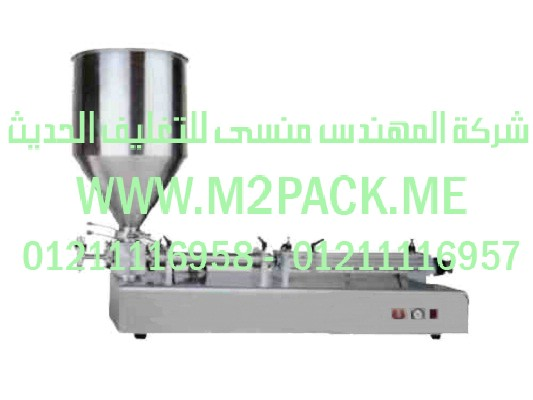 ماكينة التعبئة نصف الأوتوماتيكية سلسلة الكريمة موديل gfa m2pack com