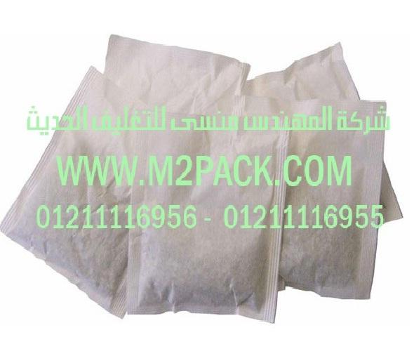 الحقيبة الحامية من الرطوبة