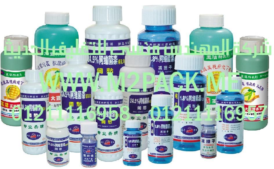 الطبة الحامية للمبيدات الحشرية