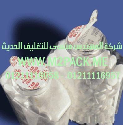 طبة لحام الزجاجات – القوارير والقنينات – المصنوعة من pe – pet – pp