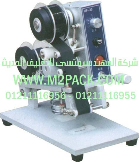 ماكينة طباعة الكود على الشريط موديل hp – 30 m2pack com التى
