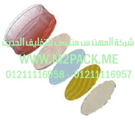 مكونات سدادة اللحام بالاندكشن (3)