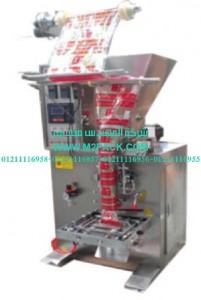 ماكينة تعبئة بودر أتوماتيك مع الغطاء من شركة رائد الهندسة الصناعية للتعبئة والتغليف وخطوط الانتاج (2)